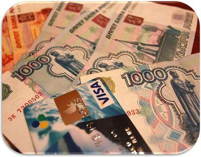 Где взять деньги в кредит под проценты с плохой кредитной историей и просрочками?