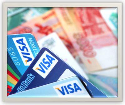 Как взять деньги в кредит онлайн? Срочные займы в МФО на карту банка