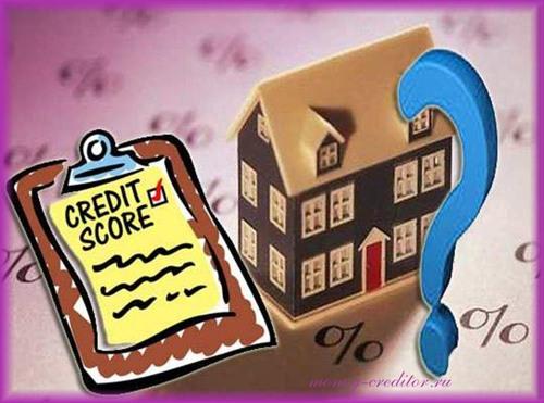 как взять кредит с плохой кредитной историей подходящие способы