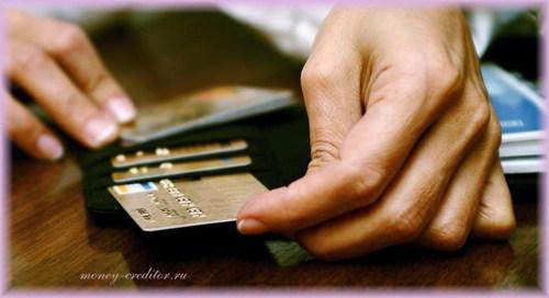 банковские карты для перевода микрозаймов