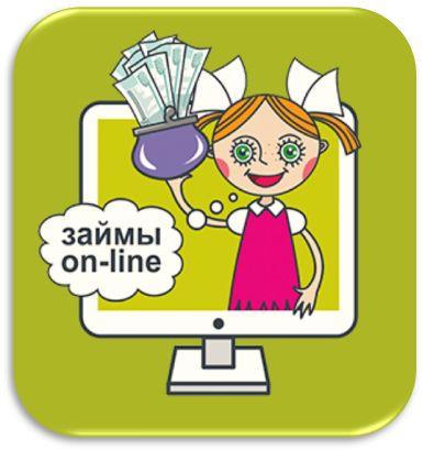 Компания ООО Срочно Деньги условия и отзывы о займе в МФО