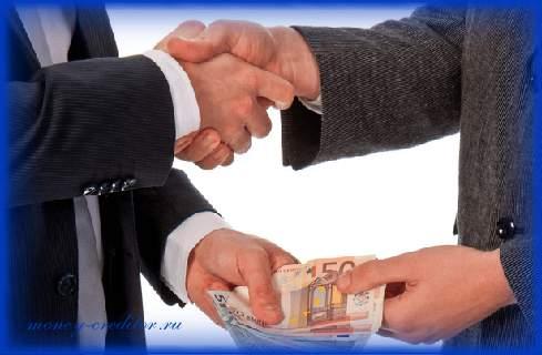 Деньги у частного кредитора