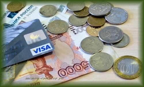 взять в долг до 30000 рублей на карту