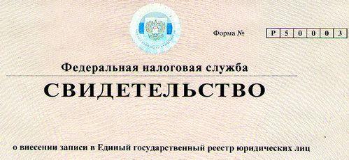 мгновенно взять займ с плохой кредитной историей по России в МФО состоящих в реестре