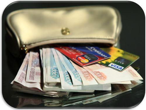онлайн деньги в долг мгновенно на карту банка