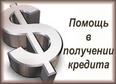 кредит пенсионерам онлайн на киви кошелек