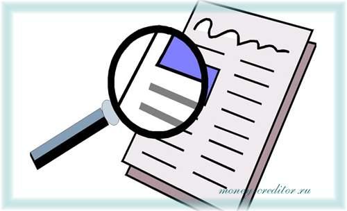 помощь в получении кредита с плохой кредитной историей проверка КИ