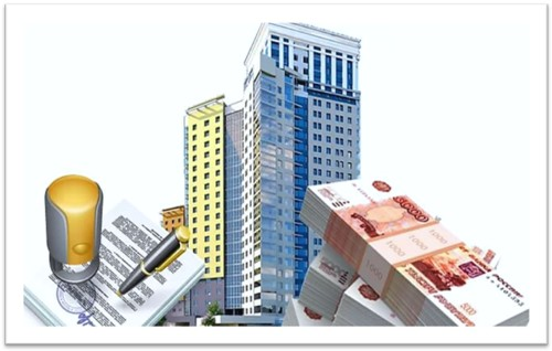 потребительский займ под залог доли части квартиры