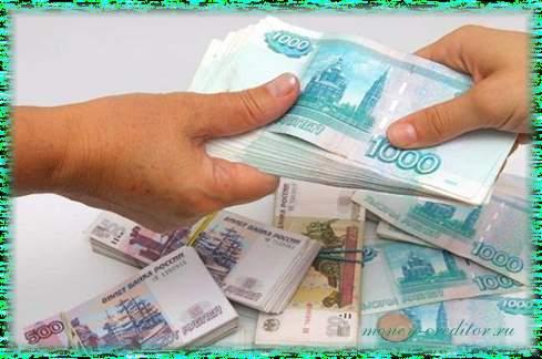 расписка в получении денег у частного кредитора