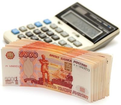где взять деньги с плохой кредитной историей срочно