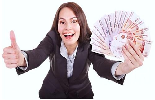 способы где можно найти деньги очень срочно