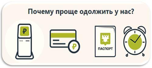 срочно деньги отзывы о займе не на сайте www srochnodengi ru