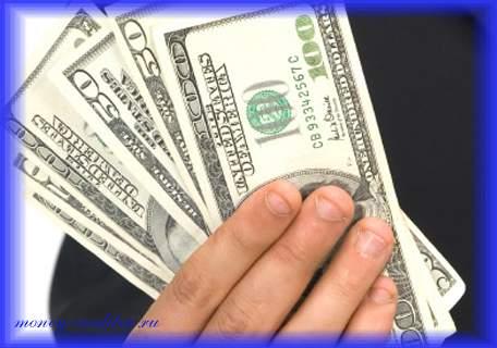 взять в долг у частного лица под расписку без последствий