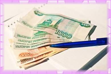 Как получить потребительский кредит в банке без поручителей и справок о доходах?