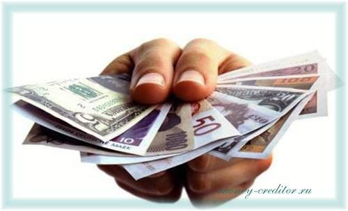 взять в долг у частного лица под расписку по объявлению