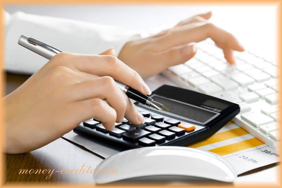 условия предоставления займов наличными на центр финанс ру