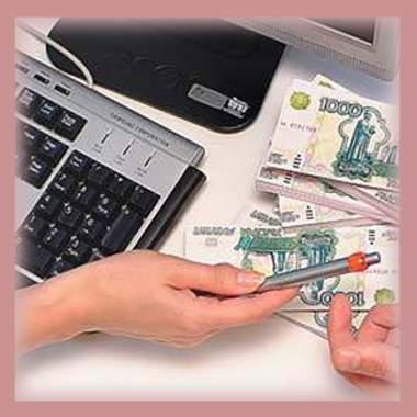 Возможно ли получить займ у частных лиц в день обращения?