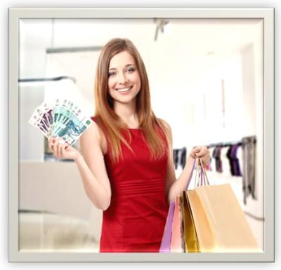 Займы онлайн срочные деньги до зарплаты в МФК