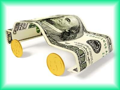 Авто ломбарды: займы под залог ПТС