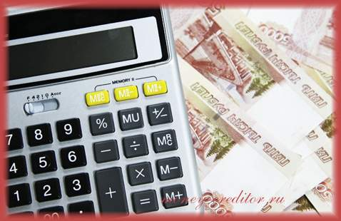 частный инвестор кредит для бизнеса