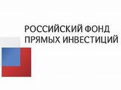 Фонд прямых инвестиций РФ