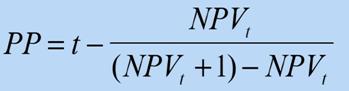 Формула расчета окупаемости инвестиционного проекта
