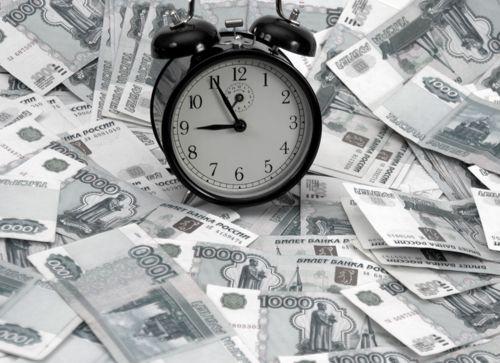 Инвестировать деньги под проценты ежедневно (на 24 часа)