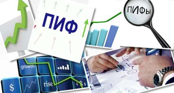 Управление паевым инвестиционным фондом