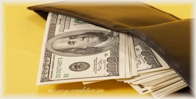 центрофинанс отзывы о кредитовании