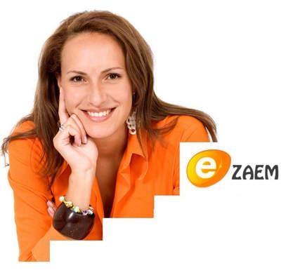 Ezaem ru микрофинансовая компания по выдаче займов