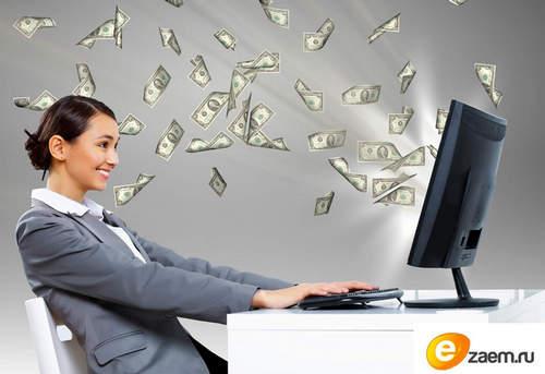 ezaem ru микрофинансовая компания