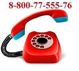Горячая линия Манимен телефон для связи клиента ООО МФК