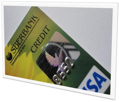 Кредитная карта Сбербанка отзывы клиента