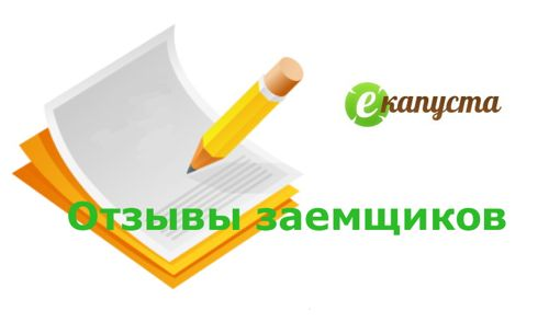 Потребительский кредит от беларусбанка