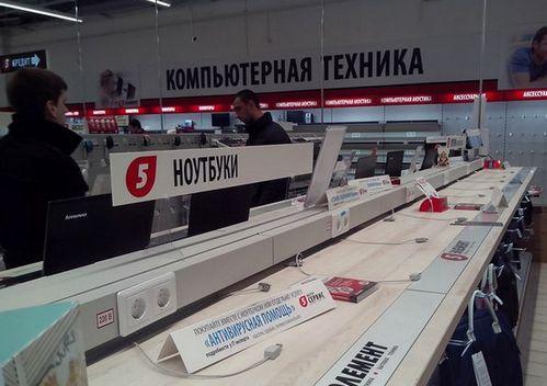 пик кризиса в россии 2016