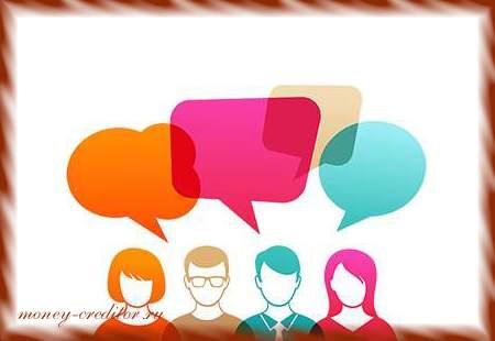 смарт кредит отзывы и мнение клиентов