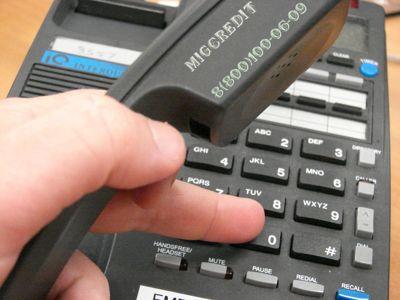 миг кредит контакты электронная почта какое место заняла германия