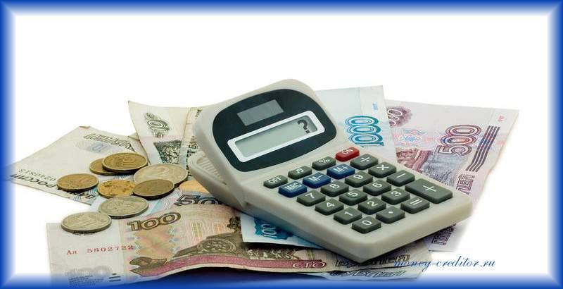 профикредит условия предоставления займов