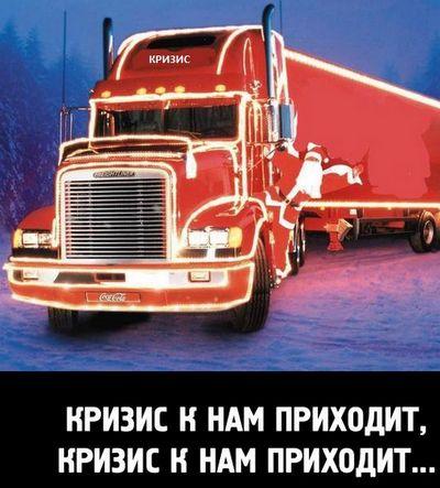 Закончится ли экономический кризис в России 2016 году? Объективный прогноз.