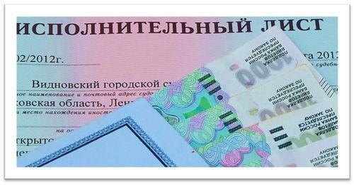досудебный порядок взыскания долга по договору займа с заемщика