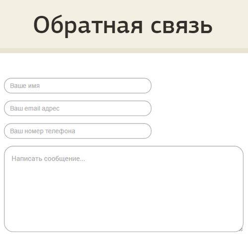 polojit-dengi-na-telefon-s-karti-ynikredit