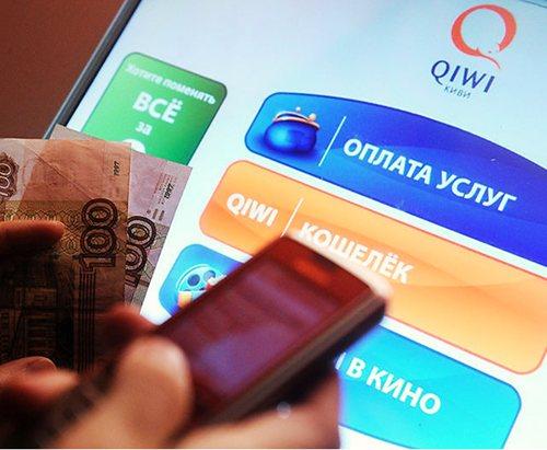 как оплатить кредит через терминал самообслуживания Киви