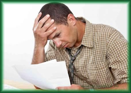 как погасить кредит если нет денег и есть просрочки перед банком