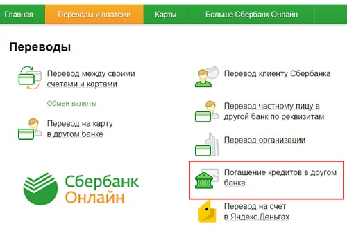 Otpbank ru p2p перевод с карты fisherman nova tour хито