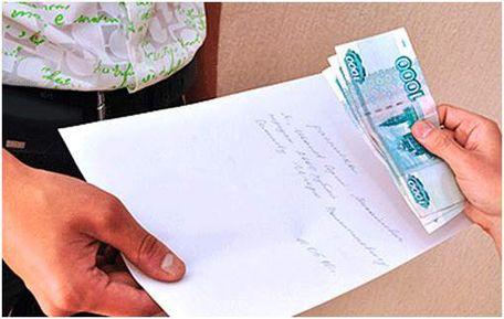 как вернуть долг без расписки и свидетелей заимодавцу