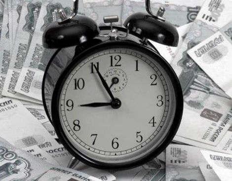 нужны срочно деньги погасить долги в банках где занять