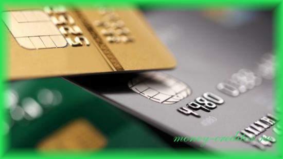 пополнить кредитку Тинькофф можно картой другого банка