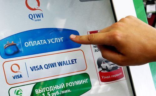 оплата кредита ОТП онлайн электронные системы