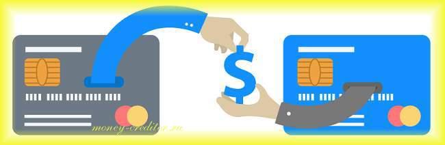оплатить карту тинькофф с другой карты варианты проведения транзакций