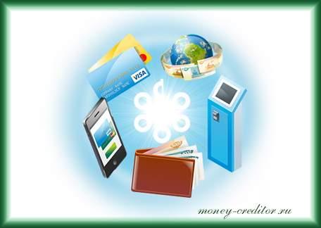 оплатить кредит ренессанс через интернет банковской картой либо другими способами